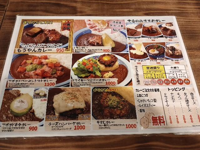 f:id:hakaiou20067:20210327084848j:image