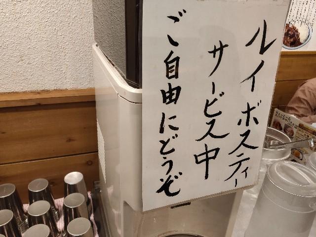 f:id:hakaiou20067:20210327084914j:image