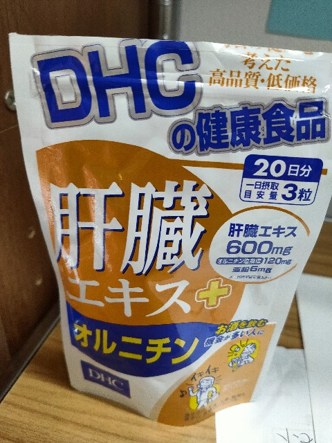 f:id:hakaiou20067:20210611044627j:image