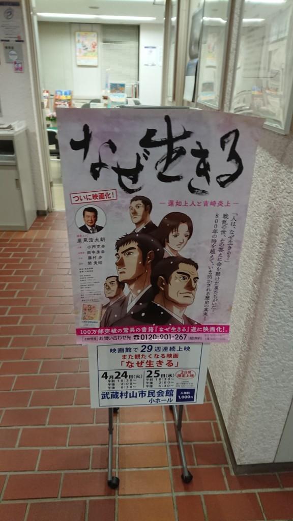 実話BUNKAタブー「このカルト宗教映画がひどい」の画像