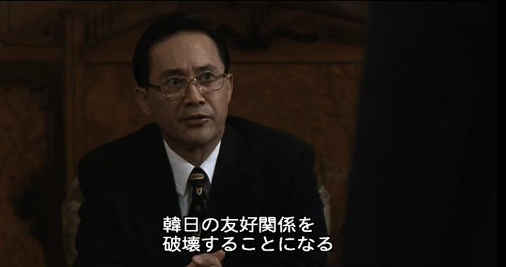 日本と韓国が悪い意味で仲良かったKT事件の画像