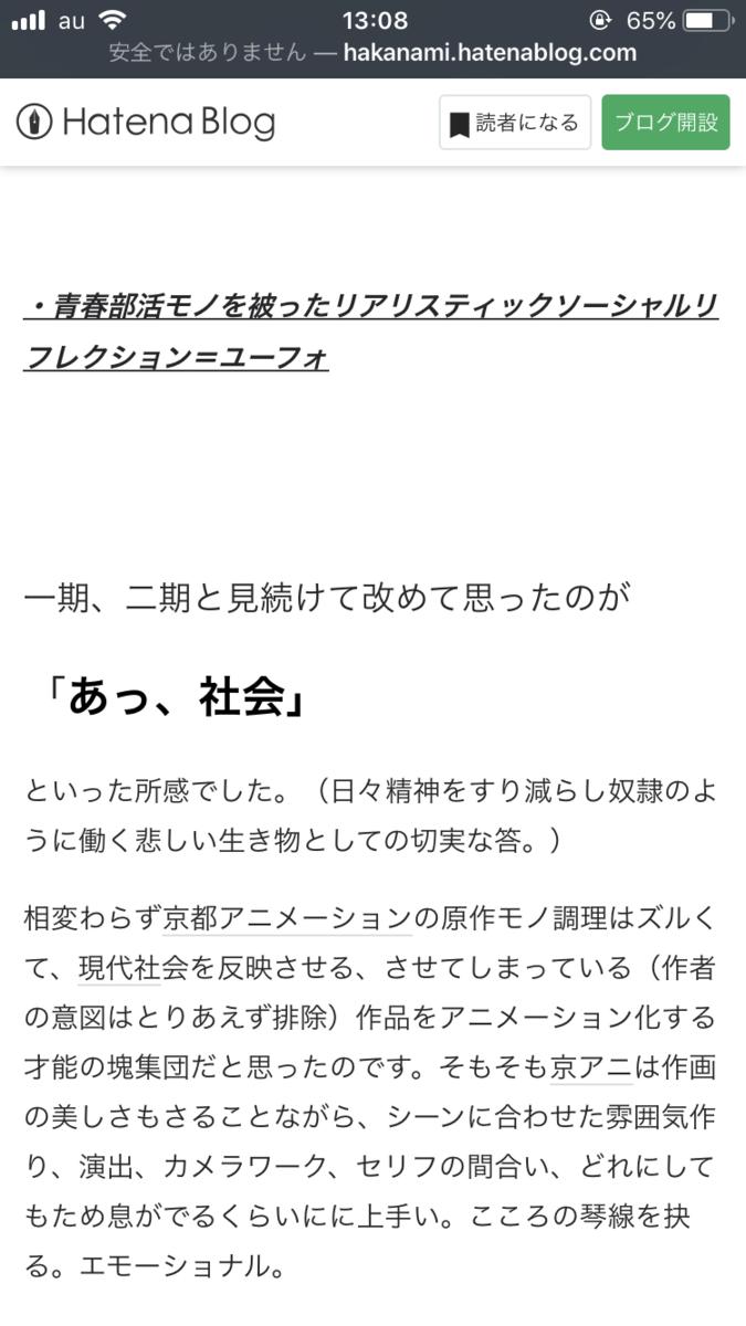 f:id:hakanami:20190421131545p:plain