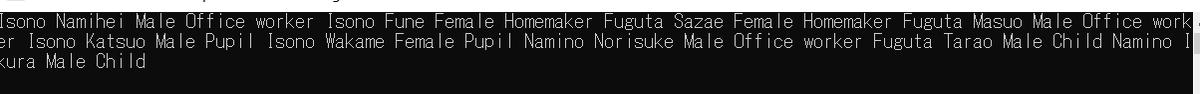 f:id:hakase0274:20190617221918p:plain