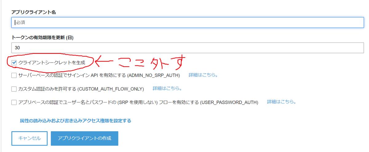 f:id:hakase0274:20190818223723p:plain