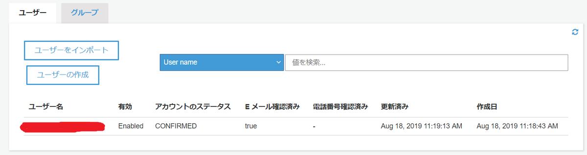 f:id:hakase0274:20190818224353p:plain