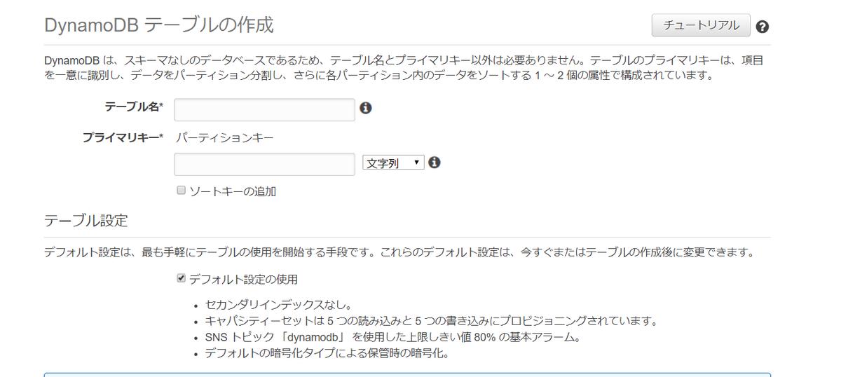 f:id:hakase0274:20190820232507p:plain