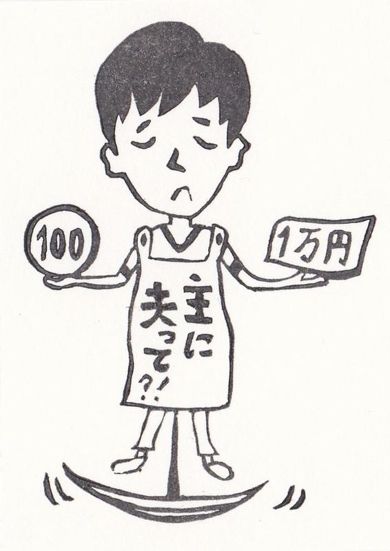 f:id:hakase39:20190831075805j:plain