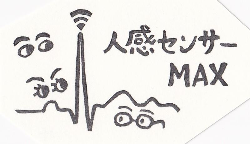 f:id:hakase39:20190831080004j:plain