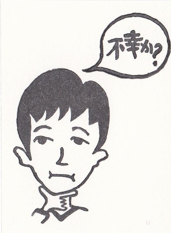f:id:hakase39:20190831080018j:plain