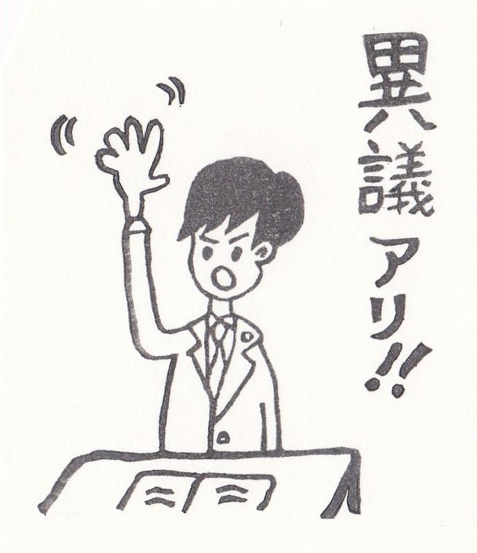 f:id:hakase39:20190831080809j:plain