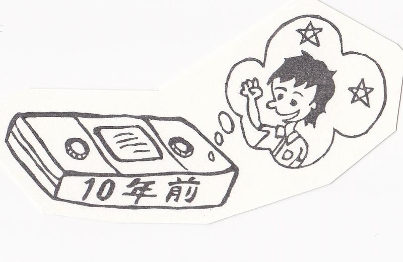 f:id:hakase39:20190831080915j:plain