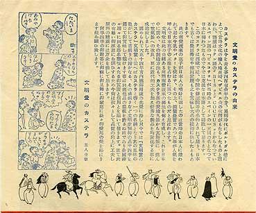 f:id:hakata-archives:20100515073020j:image