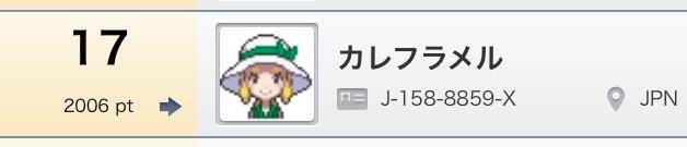 f:id:hakatano:20151117220048j:plain