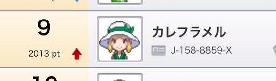 f:id:hakatano:20151130161244j:plain