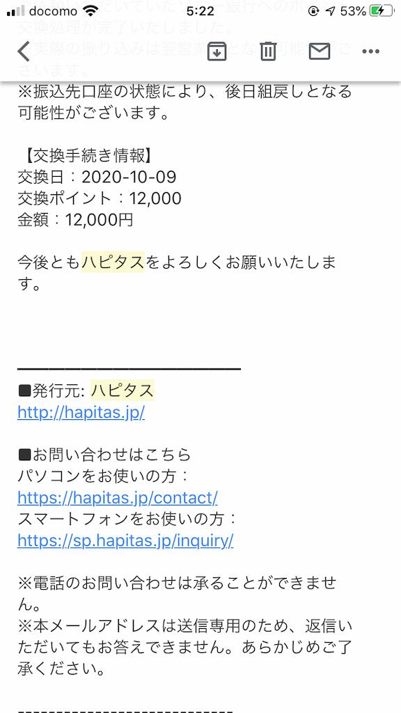 f:id:hakataokonomi:20201014052446p:image