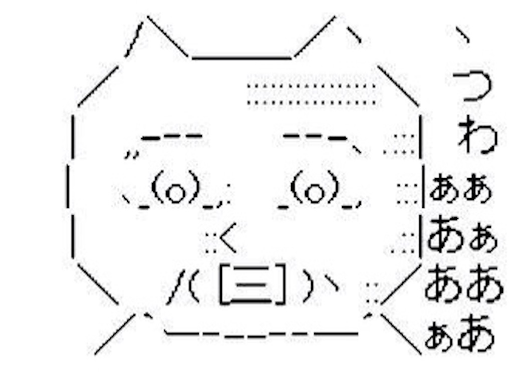f:id:hakataokonomi:20201130214548j:image