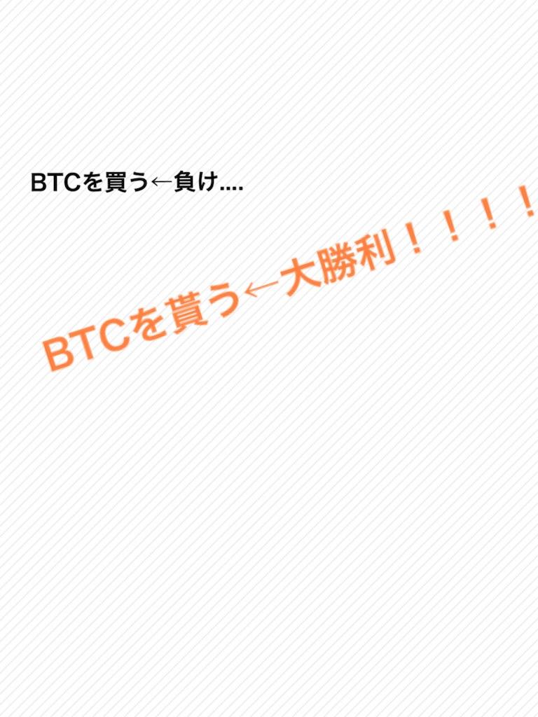 f:id:hakataokonomi:20201217011418j:image