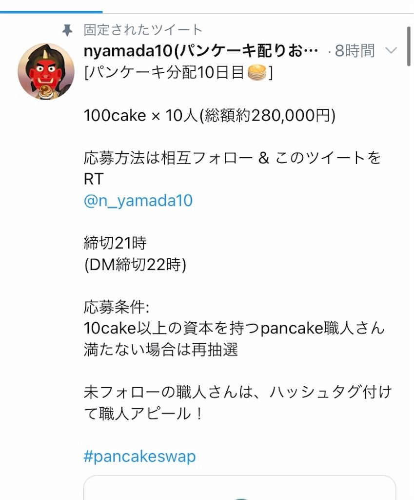 f:id:hakataokonomi:20210202200644j:image