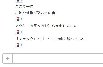 f:id:hakatashi:20160705170036p:plain