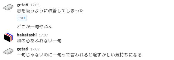 f:id:hakatashi:20160705172052p:plain