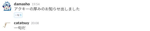 f:id:hakatashi:20160705180600p:plain