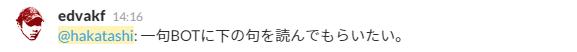 f:id:hakatashi:20160705184956p:plain