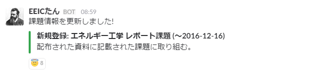 f:id:hakatashi:20161202023039p:plain
