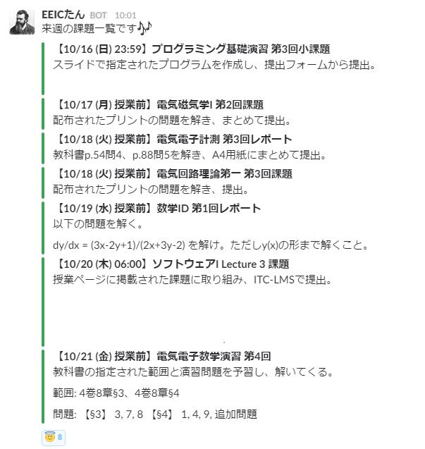 f:id:hakatashi:20161202024449p:plain