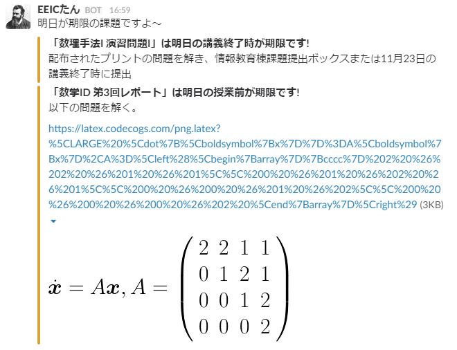 f:id:hakatashi:20161202024457p:plain
