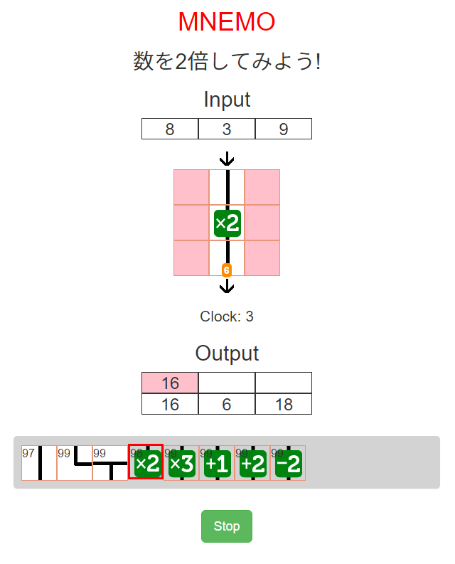 f:id:hakatashi:20161213232250p:plain