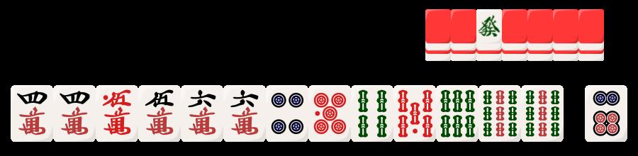 f:id:hakatashi:20171203184216p:plain