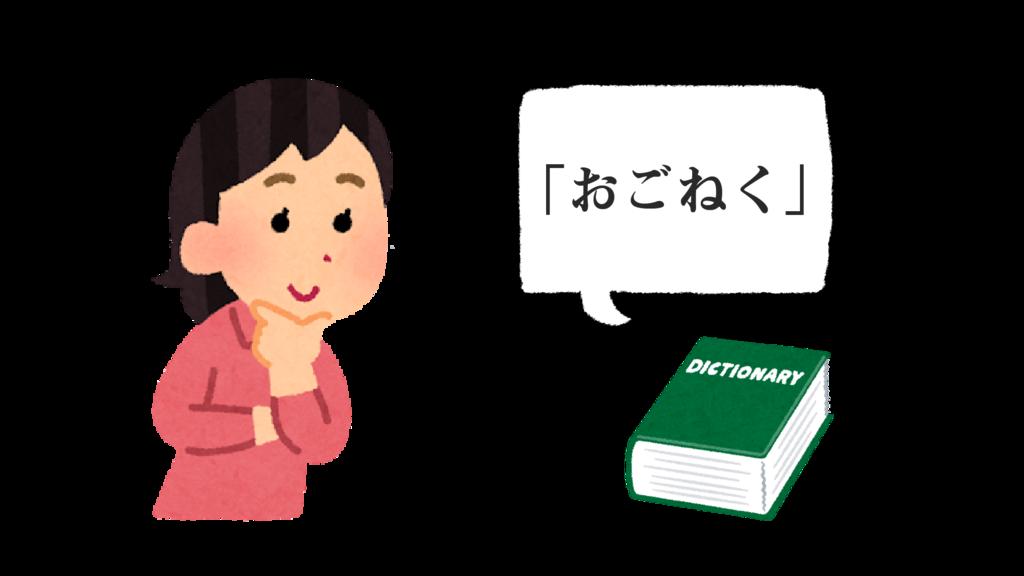 f:id:hakatashi:20181201230635p:plain