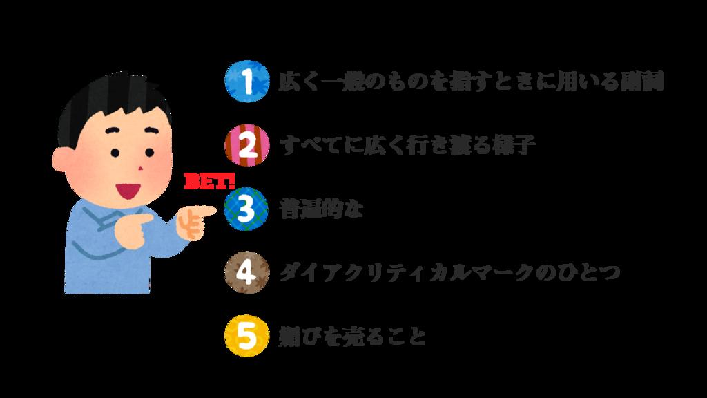 f:id:hakatashi:20181201231155p:plain