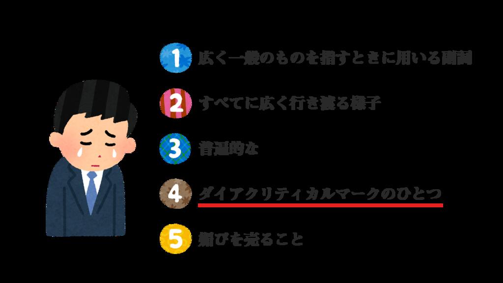 f:id:hakatashi:20181201234626p:plain
