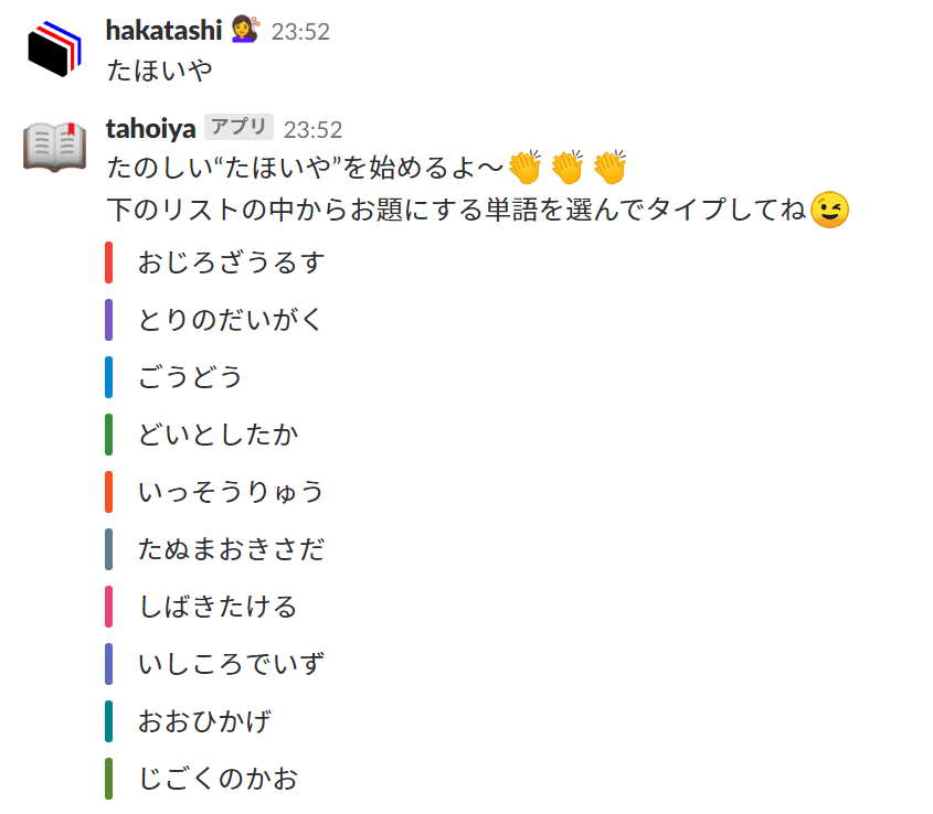 f:id:hakatashi:20181202000836p:plain