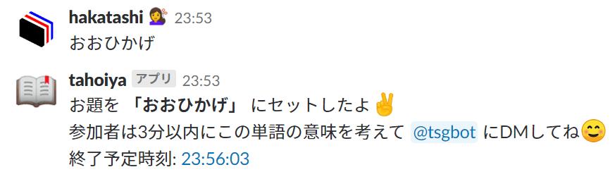 f:id:hakatashi:20181202002543p:plain