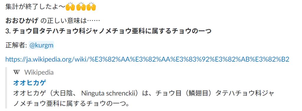 f:id:hakatashi:20181202003934p:plain