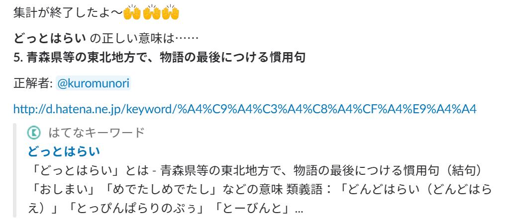 f:id:hakatashi:20181202010322p:plain