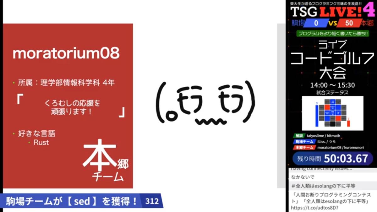 f:id:hakatashi:20191203191749p:plain