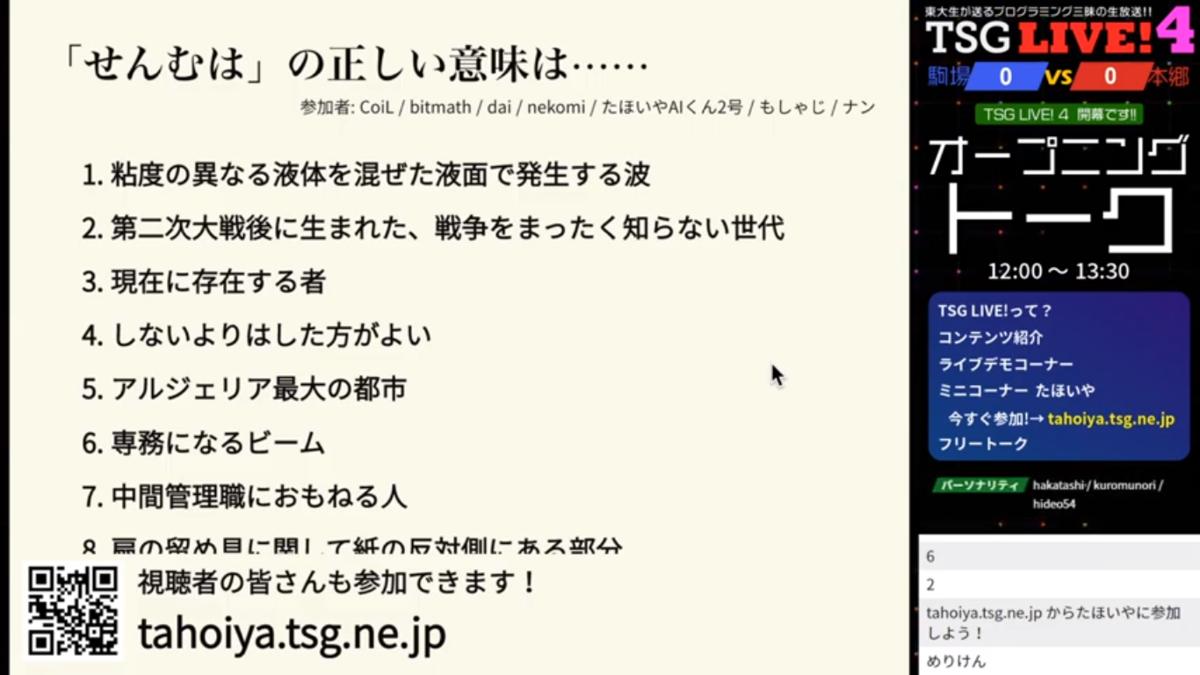 f:id:hakatashi:20191203193549p:plain