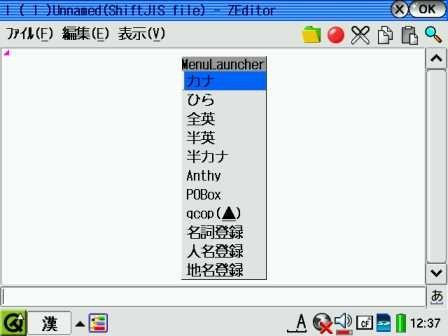 f:id:hake:20051116124039j:image