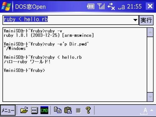 f:id:hake:20061102220221j:image