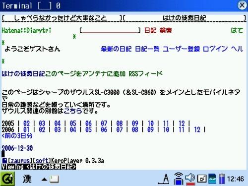 f:id:hake:20061231125132j:image