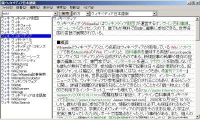 f:id:hake:20080223090153j:image