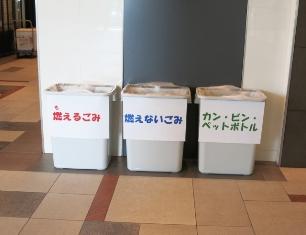断捨離で出たゴミの捨て方、分別表を印刷しておく