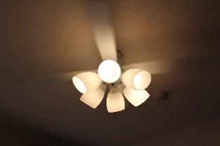 <strong>LED照明で大幅節約!</strong>