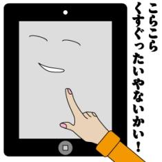 Kindle充電トラブル解決方法