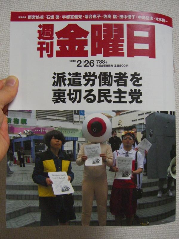 f:id:hakenhoukaisei:20100224215341j:image