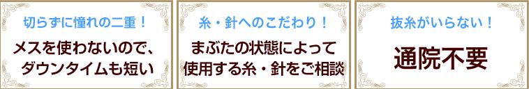 f:id:hakidamebox:20180814224744p:plain