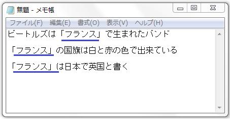 f:id:hakkyooneko:20170907005712p:plain